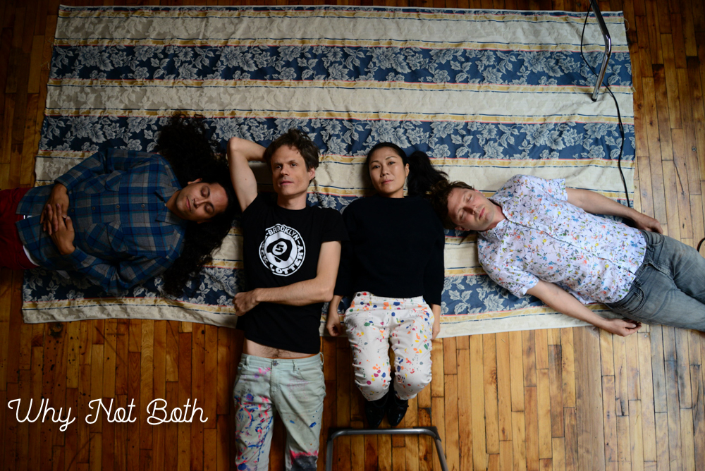 """Under the Radar Presents: """"Why Not Both"""" Podcast Featuring Deerhoof"""